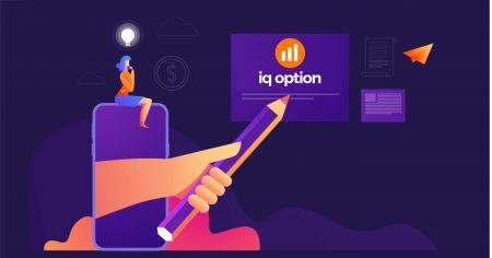كيفية إنشاء حساب والتسجيل في IQ Option